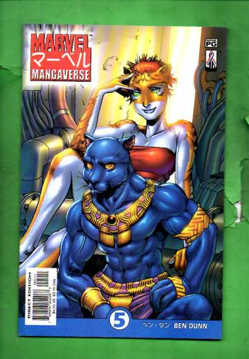Marvel Mangaverse Vol. 1 #5 Oct 02