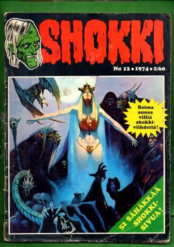 Shokki 12/74