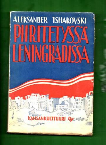 Piiritetyssä Leningradissa