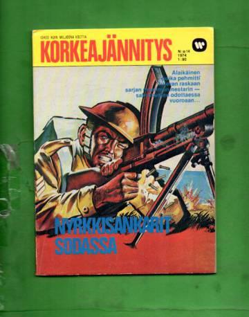 Korkeajännitys 14/74 - Nyrkkisankarit sodassa