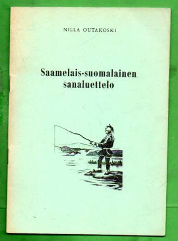 Saamelais-suomalainen sanaluettelo