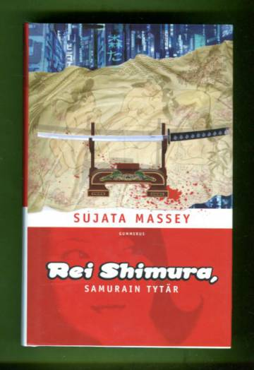 Rei Shimura, samurain tytär