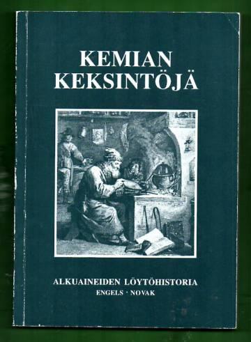 Kemian keksintöjä - Alkuaineiden löytöhistoria