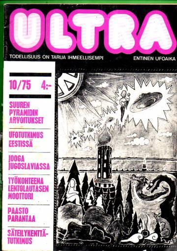 Ultra 10/75