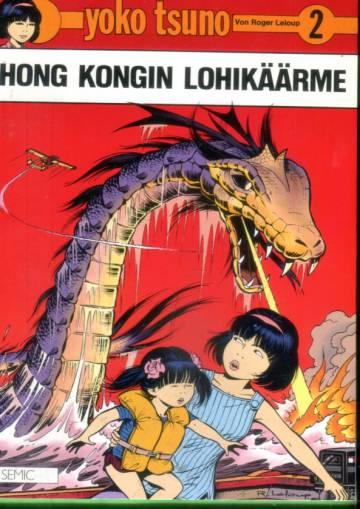 Yoko Tsuno 2 - Hong Kongin lohikäärme