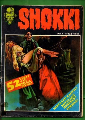 Shokki 1/74