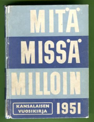 Mitä Missä Milloin 1951 (MMM)
