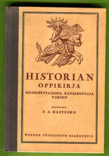 Historian oppikirja - Moniopettajaisia kansakouluja varten