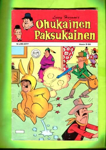 Ohukainen ja Paksukainen 10/77
