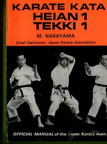 Karate Kata: Heian 1: Tekki 1