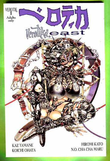 Verotik East #1 Jan 97 (K-18)