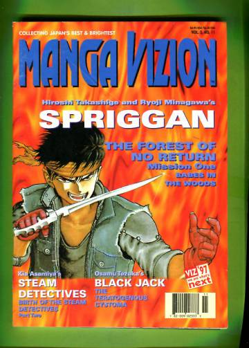Manga Vizion Vol. 3 #11 97