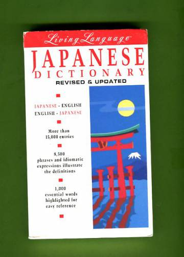 Living Language - Japanese Dictionary: Japanese-English, English-Japanese
