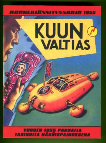 Korkeajännityssarja 1955 - Vuoden 1955 parhaita tarinoita näköispainoksena