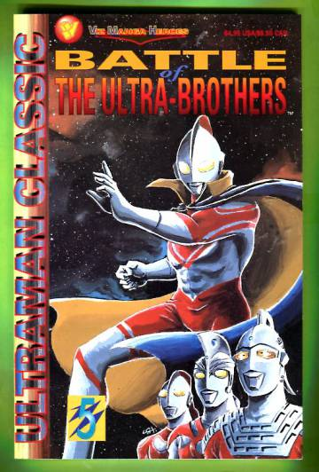 Ultraman Classic: Battle of the Ultra-Brothers #5
