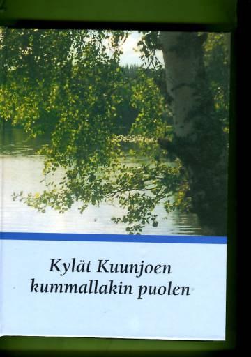 Kylät Kuunjoen kummallakin puolen - Kirvun Paavilanmäen koulupiiri