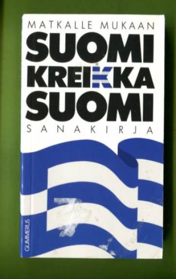 Kreikka Suomi