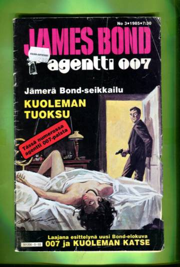 James Bond 3/85