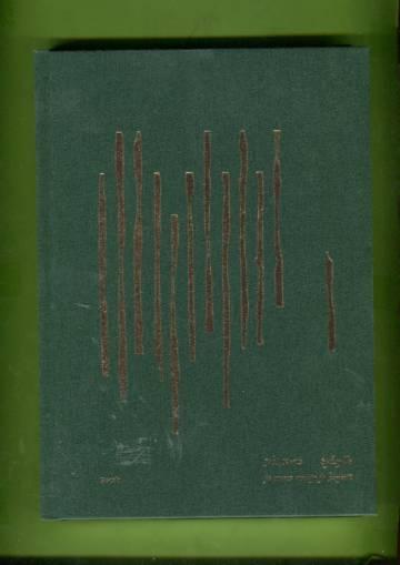 Syksylle ja muita runoja ja kirjeitä