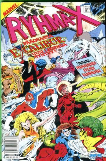 Ryhmä-X 3/91 (X-Men)