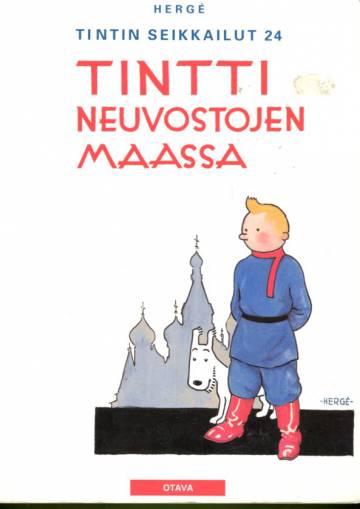 Tintin seikkailut 24 - Tintti neuvostojen maassa