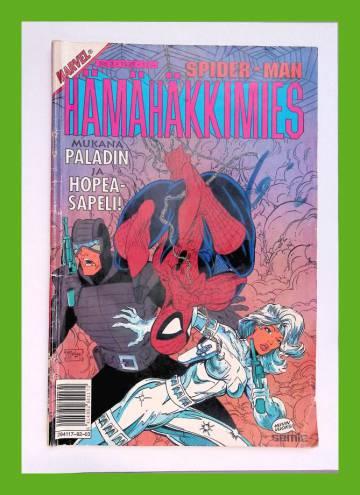 Hämähäkkimies 3/92 (Spider-Man)