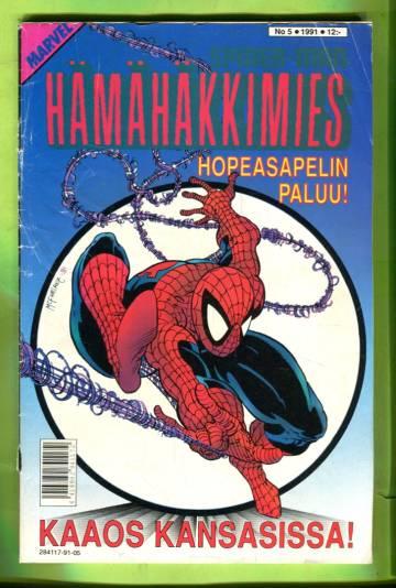 Hämähäkkimies 5/91 (Spider-Man)