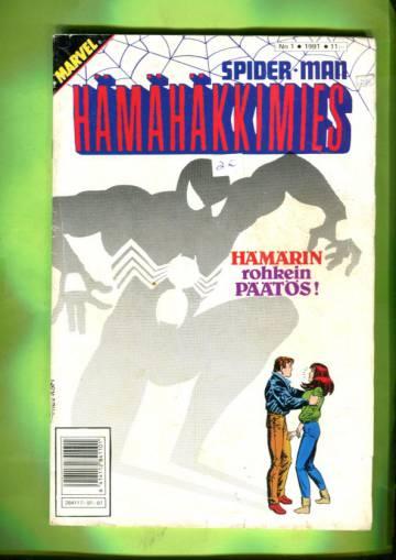 Hämähäkkimies 1/91 (Spider-Man)