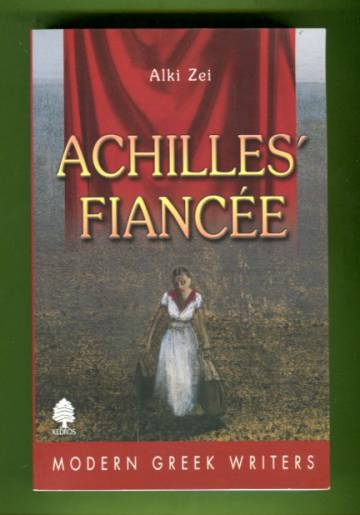 Achilles' fiancée