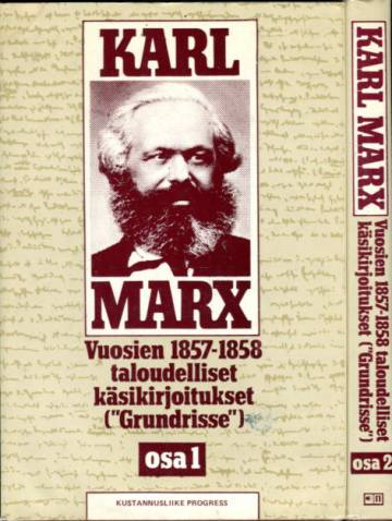 Vuosien 1857-1858 taloudelliset käsikirjoitukset (