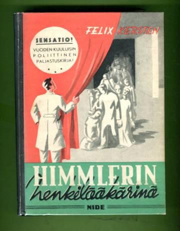 Himmlerin henkilääkärinä - Muistelmia kolmannesta valtakunnasta vv. 1939-1945
