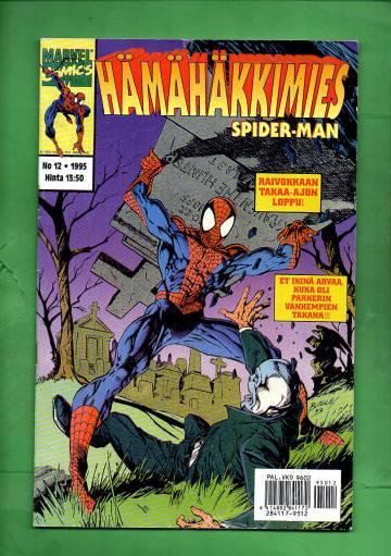 Hämähäkkimies 12/95 (Spider-Man)