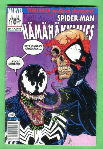 Hämähäkkimies 5/93 (Spider-Man)