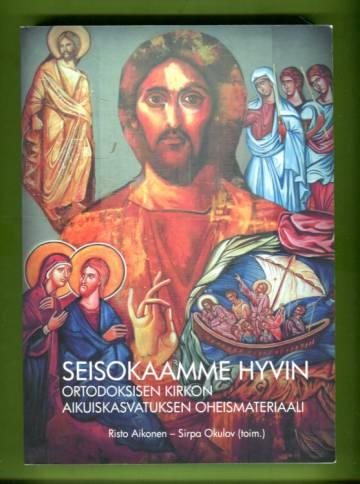 Seisokaamme hyvin - Ortodoksisen kirkon aikuiskasvatuksen oheismateriaali