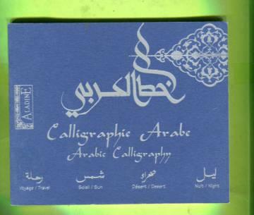 Calligraphic Arabe - Arabic Calligraphy