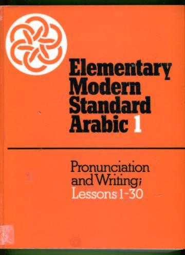 Elementary Modern Standard Arabic - Part 1