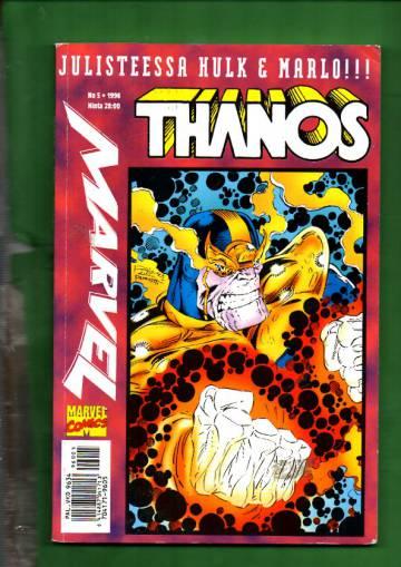 Marvel 5/96 - Thanos