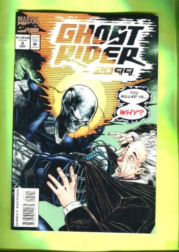 Ghost Rider 2099 Vol 1 #5 Sep 94