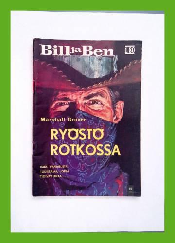 Bill ja Ben 60 - Ryöstö rotkossa