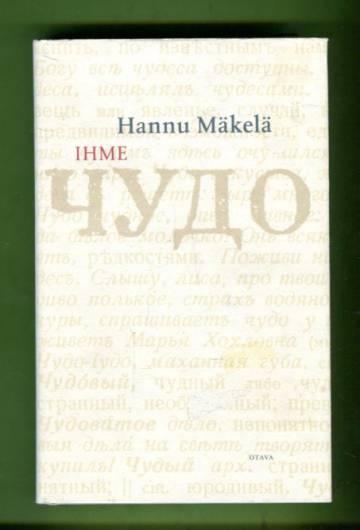 Ihme - Kertomus