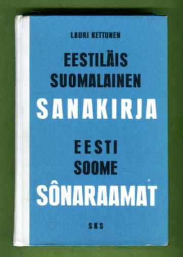 Eestiläis-suomalainen sanakirja