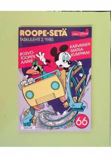 Roope-setä 65 (2/85)