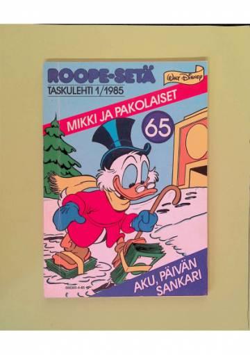 Roope-setä 65 (1/85)
