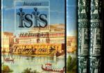 Hunnuton Isis 1-4